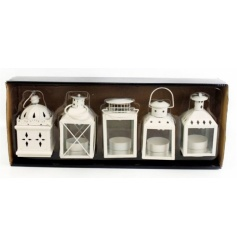 Cream coloured lanterns in assorted designs. Set of 5