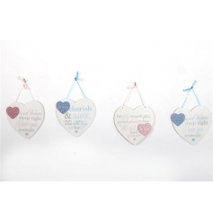 4 Assorted heart shaped plaques with baby script