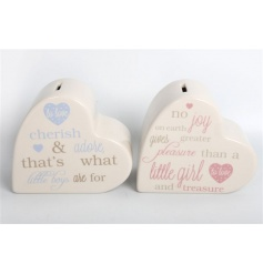 2 Assorted heart shaped money boxes with baby poem