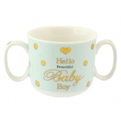 Double handled baby boy mug from the Mad Dots collection