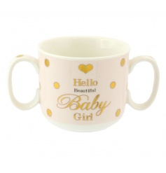 Pretty pink double handled mug for a baby girl