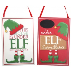 An assortment of 2 fabulous elf surveillance signs, including one with chalkboard to personalise.
