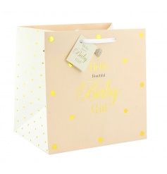 Baby girl gift bag from the popular Mad Dots collection