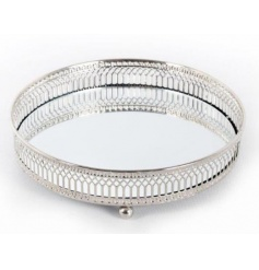 Silver mirror candle plate