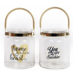 An assortment of 2 chic gold lanterns each with a popular slogan.