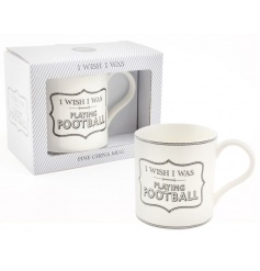 "Quirky new range of ""I Wish I Was ..."" Mugs."