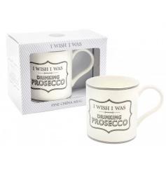 "Quirky new range of ""I Wish I Was ..."" Mugs."