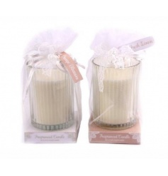 A mix of 2 beautifully scented candles set within ribbed glass pots. Finished with a fabric bag and lace ribbon.