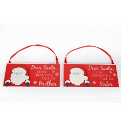 A humorous Dear Santa wooden sign. A great gift for families with siblings.